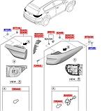 Кліпса молдинга кришки багажника кіа Спортейдж 4 за 1шт., KIA Sportage 2016-18 QLs, 871262e000, фото 3