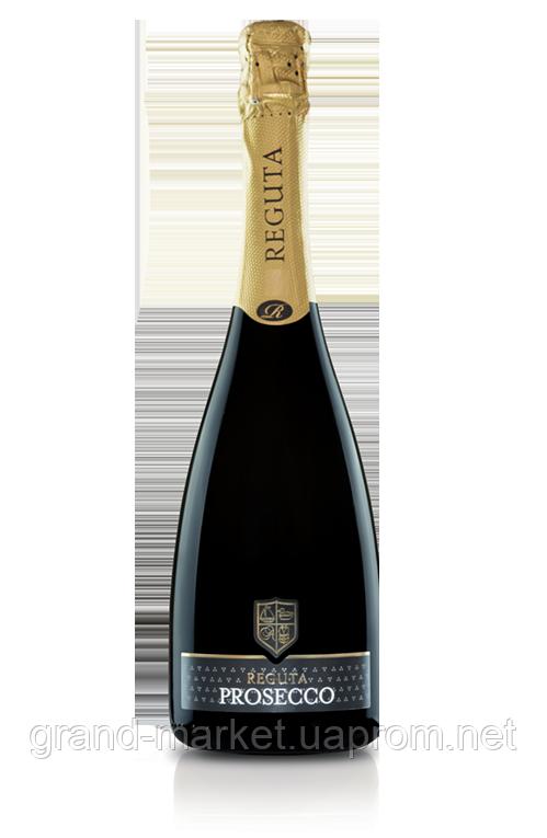 Вино ігристе Prosecco DOC Reguta 0.75 л