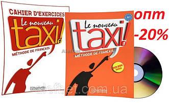 Французский язык / Le Nouveau Taxi / Livre+Cahier d'activités. Учебник+Тетрадь (комплект), 1 / Hachette