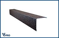 Угол наружный металлический для кровли 50*50 мм, длина 2000 мм.
