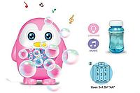 Игра с мыльными пузырями РР - 05 (72/2) световые и звуковые эффекты