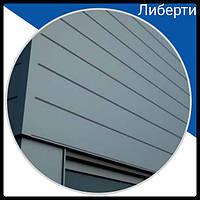 """Фасадные панели """"Либерти"""" Модуль Украина 0,5 мм Ral 7024"""