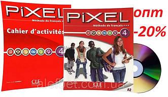 Французский язык / Pixel / Livre+Cahier d`exercices. Учебник+Тетрадь (комплект), 4 / CLE International