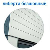 Металлические фасадные панели | Либерти бесшовный | дуб структурный | 0,4 мм |