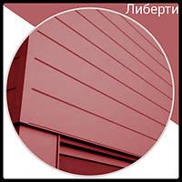 Фасадные панели ThermaSteel | Либерти | RAL 3005 0,47 мм |