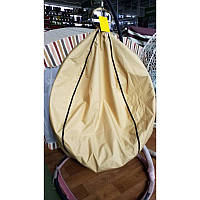 Чехол для подвесного кресла-кокон бежевый