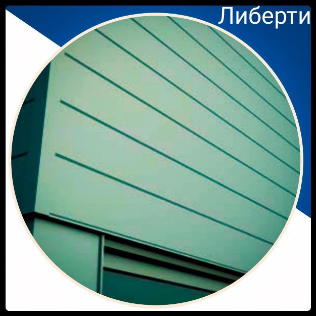 """Фасадные панели """"Либерти"""" PE 25 мк RAL 6005 зеленый 0,45 мм глянец Китай"""