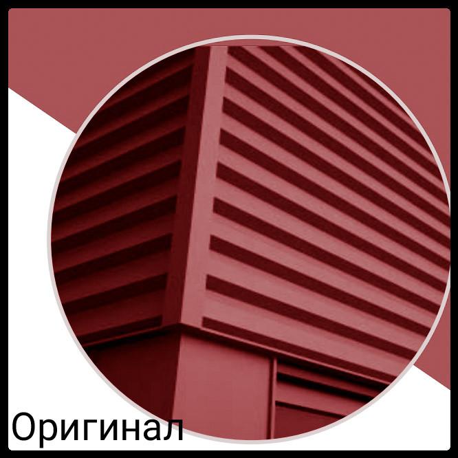 """Фасадные панели """"Оригинал"""" 0,5 мм РЕ глянец, RAL 3005 завод """"Термастил"""""""