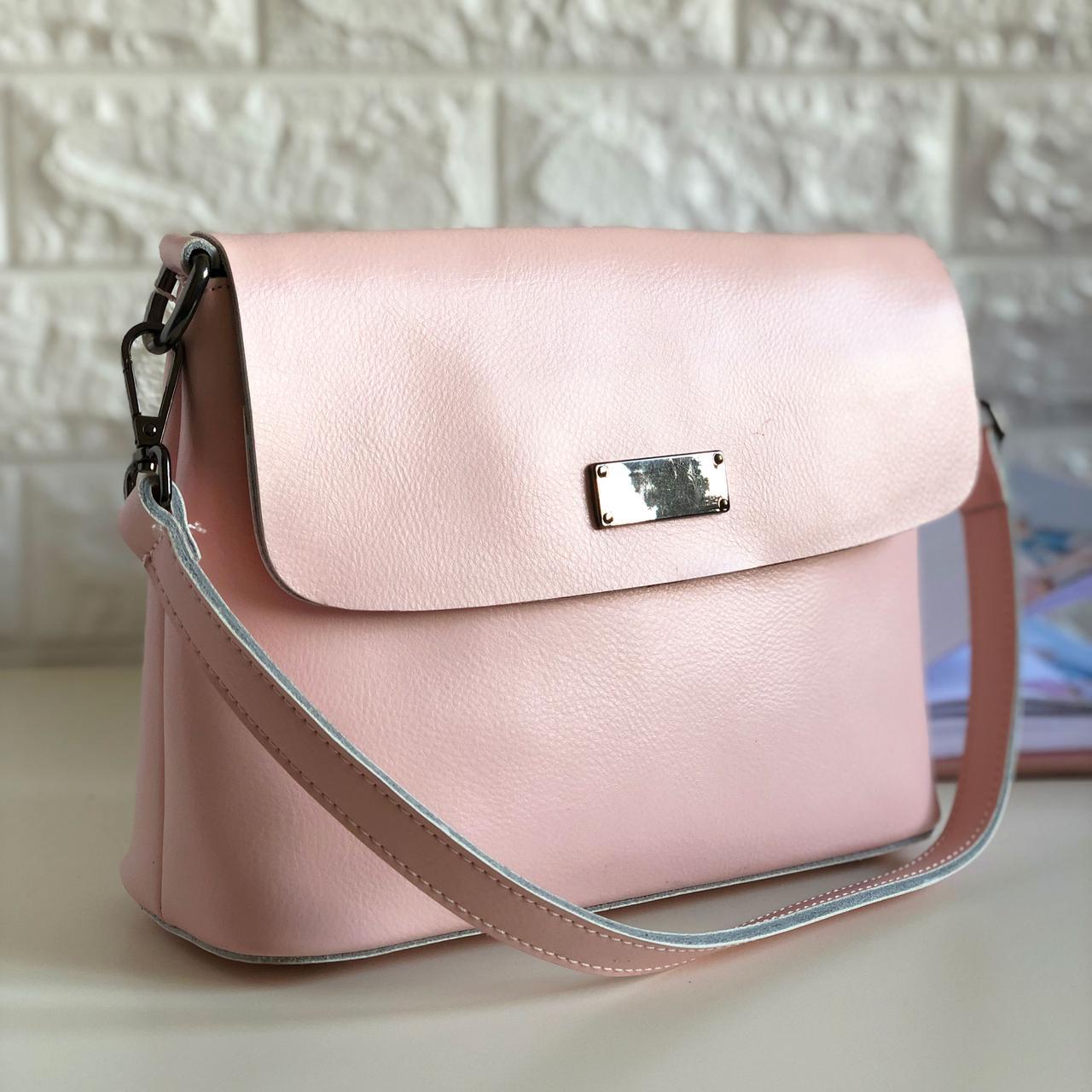 Шкіряна жіноча сумка 2034 Рожева