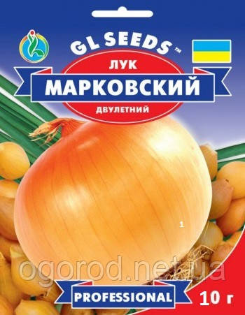 Лук Марковский двулетний семена 10 грамм