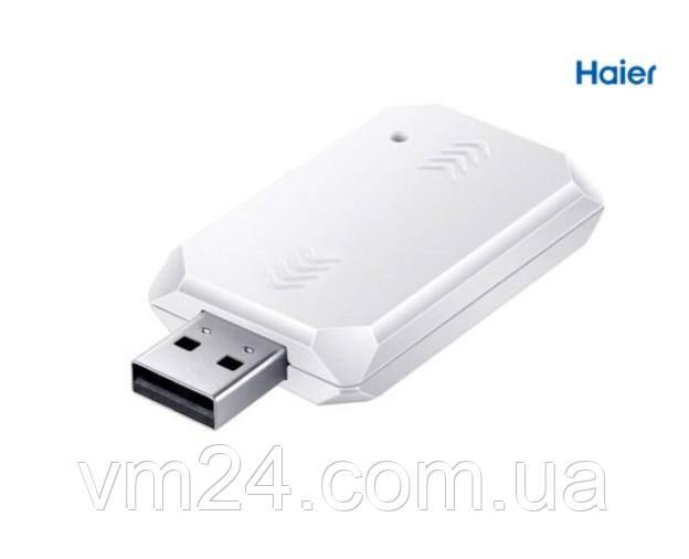 Wi-Fi модуль до кондиціонеру Haier - WF-01
