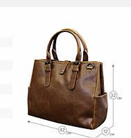 Мужская кожаная сумка. Модель 61216, фото 9