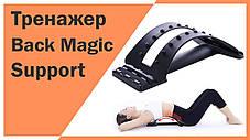 Тренажер мостик для спины и позвоночника с тремя уровнями растяжки Back Magic Support, фото 2
