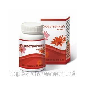 Фитовит - Кроветворный 90шт