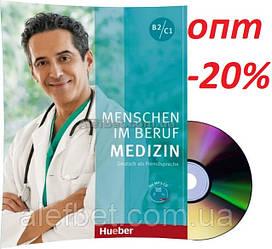 Немецкий язык / Menschen im Beruf / Medizin. Kursbuch+CD. Учебник с диском, B2-C1 / Hueber