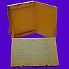 Папки, коробки картонные (тип конверт)