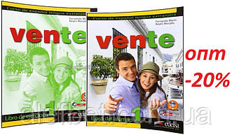 Испанский язык / Vente / Libro+de ejercicios. Учебник+Тетрадь (комплект), 1 / Edelsa