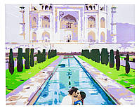 Картина по номерам Свидание. Тадж Махал