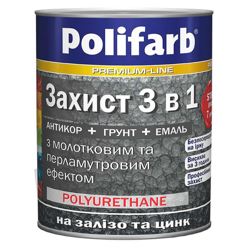Захист 3 в 1 Polifarb, молоткова з перламут. ефектом, Морська зелень, 2,2 кг