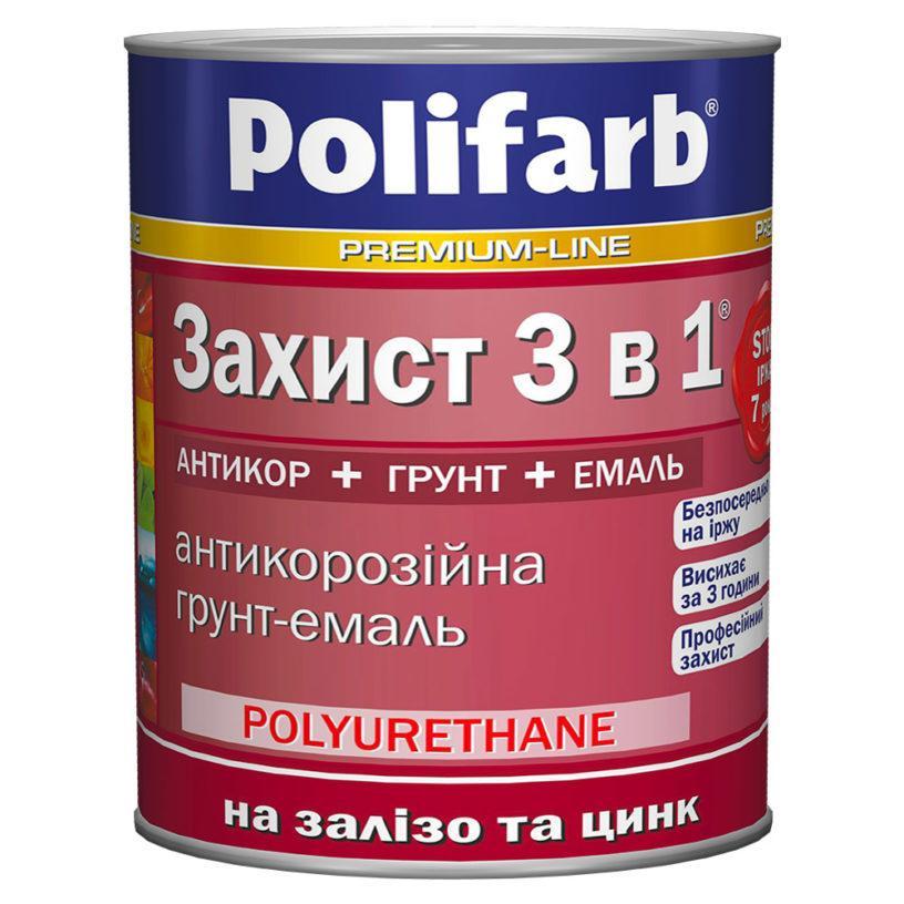 Защита 3 в 1  Polifarb шоколадно-коричневый RAL8017 0.9 кг