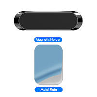 Автомобильный магнитный держатель для телефона SD455-B. Телефонный держатель. Автомобільний магнітний тримач