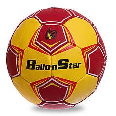 Мяч для гандбола Ballonstar (PU, 1, сшит вручную, красный-желтый) PZ-HB-62