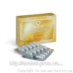 ЯНТРА ЗОЛОТАЯ (препарат для восстановление гормонального баланса у женщин)