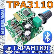 Аудио усилитель TPA3110 + Bluetooth 4.2 стерео 15+15 Вт, DC 12-24 В.