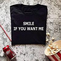 """Футболка мужская с надписью """"Smile if you want me"""" печать на футболках прикольные принты"""