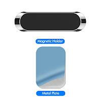 Автомобильный магнитный держатель для телефона SD455-S. Телефонный держатель. Автомобільний магнітний тримач