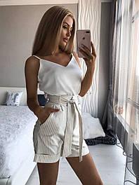 Женские стильные шорты в полоску с поясом( высокой посадки)