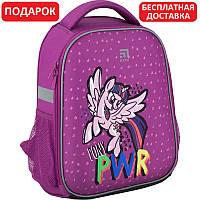 Рюкзак школьный каркасный Kite Education My Little Pony Литл Пони (LP20-555S)
