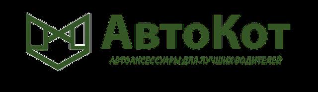 АвтоКот
