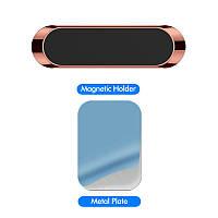 Автомобильный магнитный держатель для телефона SD455-C. Телефонный держатель. Автомобільний магнітний тримач