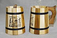 """Кухоль дерев'яний пивний ручної роботи """"№5"""""""