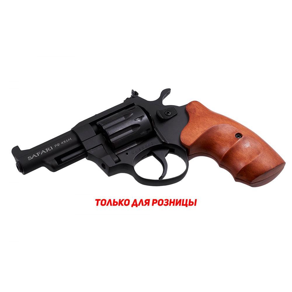 Револьвер под патрон Флобера Safari РФ-431 М бук