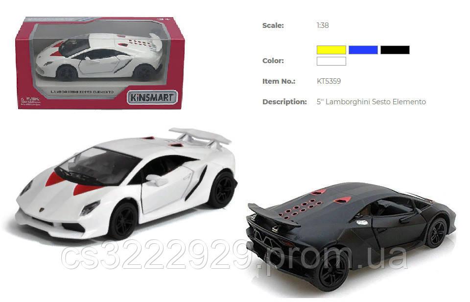 Машинка Kinsmart LAMBORGHINI KT5359W