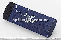 Джинсовий футляр для окулярів ТУБУС з сразами