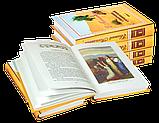 Собрание сочинений в 11 т. Е.Н. Поселянин, фото 3