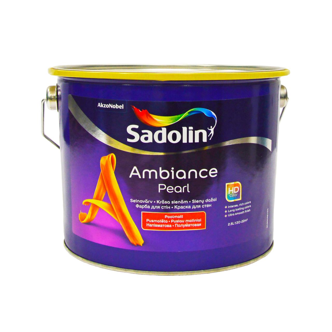 Моющаяся полуматовая краска Sadolin Ambiance Pearl база BW