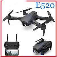 Квадрокоптер Eachine E520 с камерой HD wifi FPV Режим удержание высоты 18 минут полёт