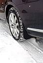 Брызговики MGC Volkswagen Passat B7 (Фольксваген Пассат) 2011-2015 г.в. комплект 4 шт 3C0075111, 3C0075101, фото 6