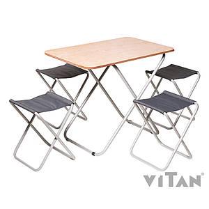 Туристический комплект - стол и табуретки Пикник складывающиеся