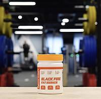 Мощный жиросжигатель для быстрого снижения веса