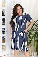 Сукня жіноча великий розмір 219 (52 54 56 58) СП, фото 1