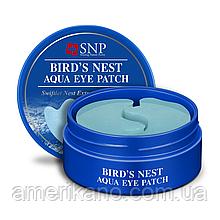 Гидрогелевые патчи для глаз с экстрактом ласточкиного гнезда SNP Bird's Nest Aqua Eye Patch, 60 шт