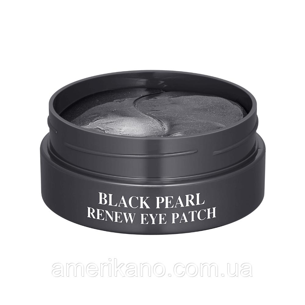 Гидрогелевые патчи для глаз с экстрактом черного жемчуга SNP Black Pearl Renew Eye Patch, 60 шт