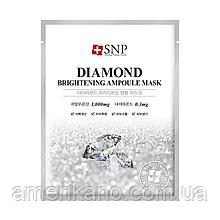 Освітлююча ампульних маска з алмазним порошком SNP Diamond Brightening Ampoule Mask