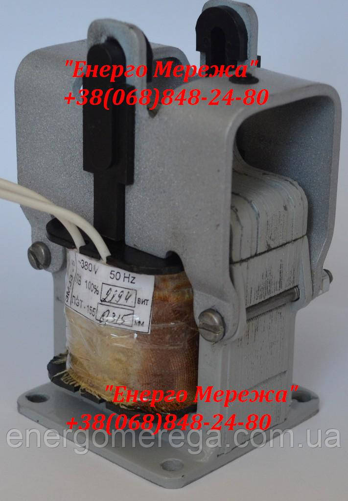 Электромагнит ЭМ 33-51311 220В
