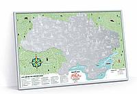 Скретч карта Украины Travel Map Моя Рідна Україна (укр) (тубус)